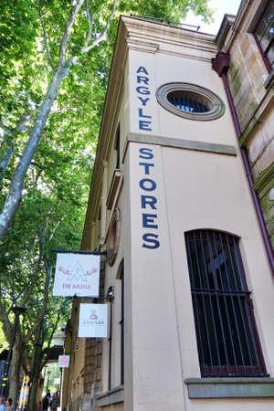 argyle: The Argyle Stores, old historic building in Sydney