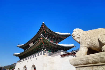 gyeongbokgung: Gyeongbokgung palace in Seoul, South Korea. Editorial