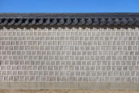 A brick wall of Gyeongbokgung, South Korea