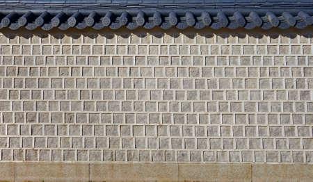 A brick wall of Gyeongbokgung  , South Korea Stock Photo