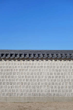 blue texture: A brick wall of Gyeongbokgung Palace, South Korea Editorial