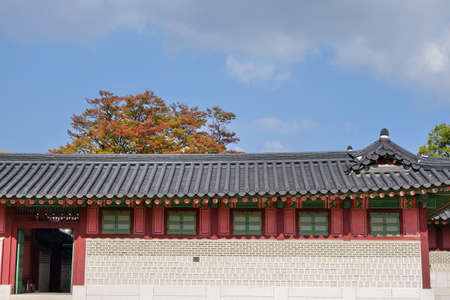 Architecture in changdeokgung palace ,Seoul, South korea Imagens - 73570256