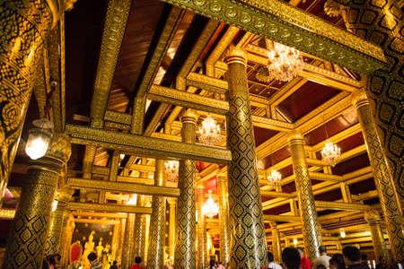 wat: Wat Phra Si Rattana Mahathat