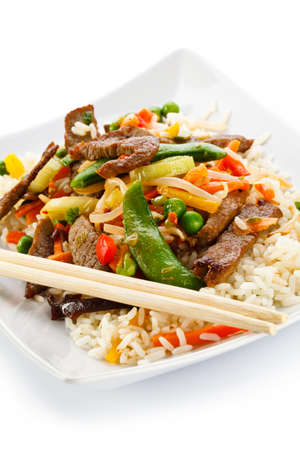 Roasted meat, white rice and vegetables  photo