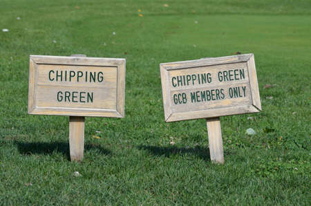 golf signs chipping green and gcb members only