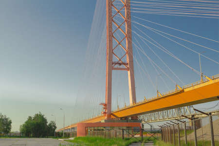 Suspension cable-stayed bridge across the Ob River more than two kilometers in length. photo