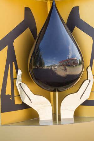 torres petroleras: La ca�da simb�lica de aceite en el fondo de las plataformas petrol�feras