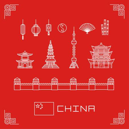conjunto de ilustración vectorial edificios pagoda china, linterna, bandera, ventilador, diseño de la línea plana aislado blanco sobre rojo