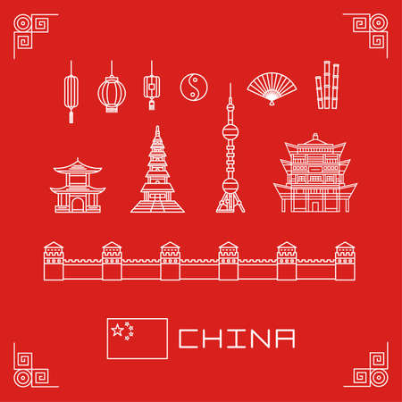 chinese pagoda: vector illustration set china buildings pagoda, lantern, flag, fan, flat line design isolated white on red