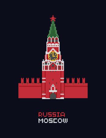 Pixel art vector illustration - Russia Moscow Kremlin, Spasskaya tower. isolated 8 bit pixelated landmark icon Illustration