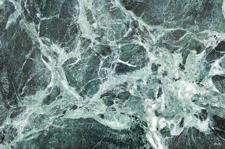 onyx: Marble Granite Onyx Texture Stock Photo