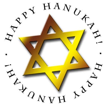 hanukah: Illustrated Hanukah icon featuring a golden Star of David Stock Photo