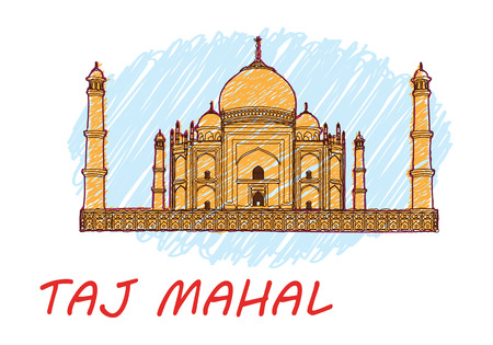 Taj Mahal. India. Hand Draw. Vector. Very High Detail