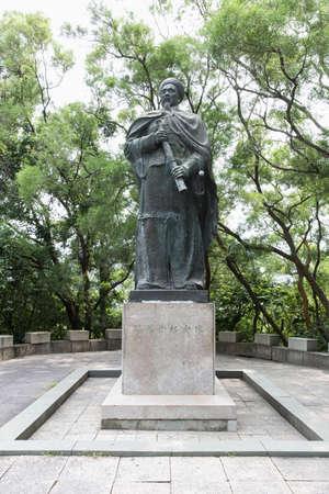 generals: Lin Zexu statue
