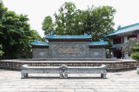 tin: Shenzhen Chiwan Bay Tin Hau Temple