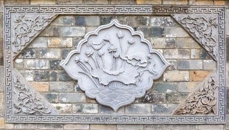 emboss: Wall decoration