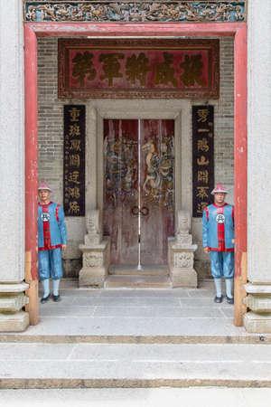 generals: Shenzhen dapengsuocheng Generals Office Editorial