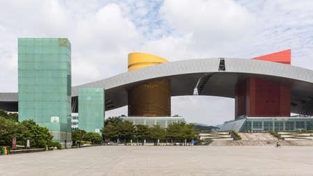 civic center: Shenzhen Civic Center Editorial