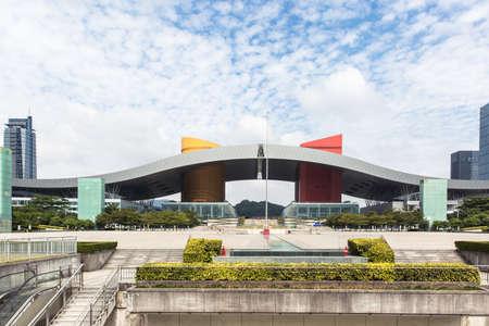 civic: Shenzhen Civic Center Editorial