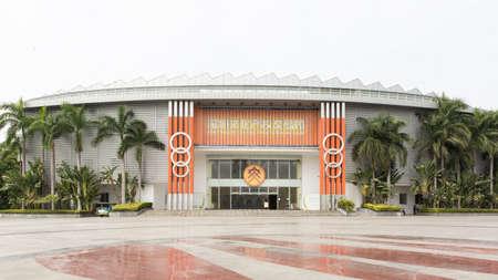 expo: Shenzhen Garden Flower Expo Park