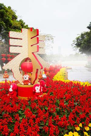 festiva: the Spring Festival