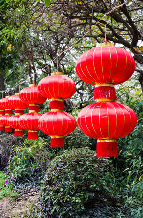 joyous festivals: red lantern Stock Photo