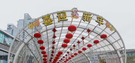 joyous festivals: Shenzhen coastal city