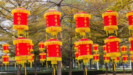 joyous festivals: Holiday lanterns