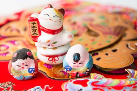 prosper: Chinese prosperity figurines
