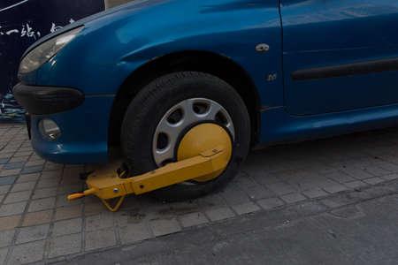locked: the car locked