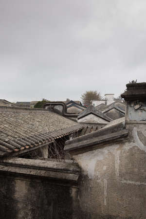 residence: The DaPeng ancient city in Shenzhen,the civil residence Stock Photo