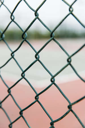 part prison: metal netting