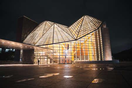 concert hall: Shenzhen concert hall at night