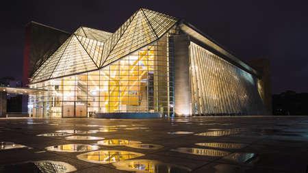 concert hall: Shenzhen concert hall at night.