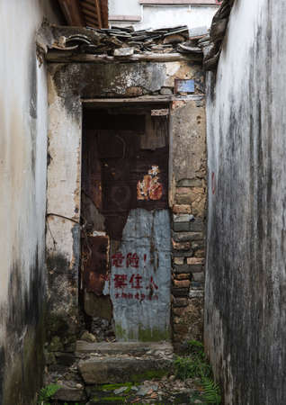 alley: Abandoned alley