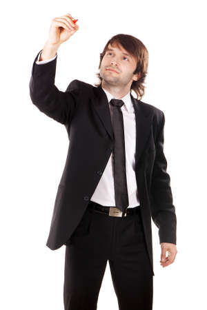 Handsome young man in business suit, studio photo photo