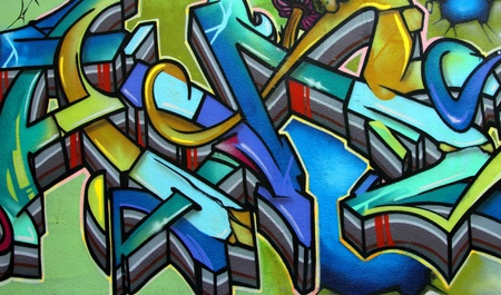 closeup of a graffiti on a wall Editorial