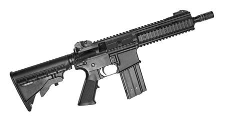 Machine gun isolated on white 写真素材