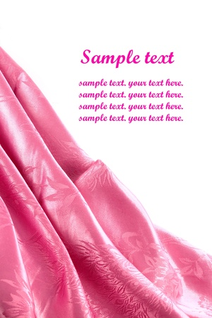 pink satin fabric with beautiful patterns of folds Stock Photo - 11535547