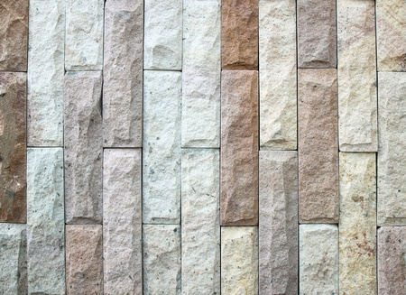 stone seamless wall texture background photo