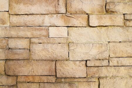 Stone brick wall, old brick stone wall photo