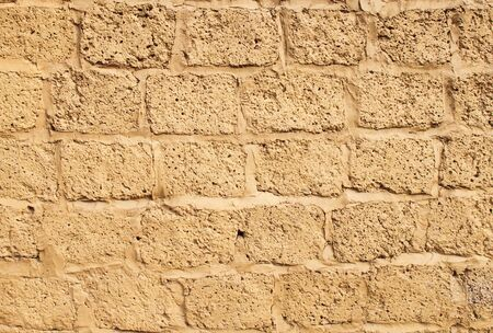 Vintage stone wall background Stock Photo - 13970429