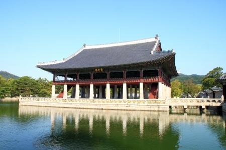 Emperor palace at Seoul. South Korea. Lake. Building. Reflections Stock Photo - 15792671