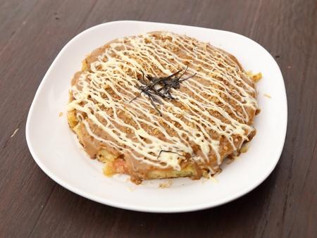 japenese: Pizza Japanese style on plate