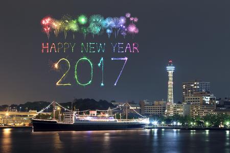 colourful lightings: 2017 New Year Fireworks celebrating over marina bay in Yokohama City, Japan