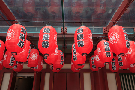 decorate: SINGAPORE - AUG 22 : red chinese lanterns decorate around The Buddha Tooth Relic temple on August 22, 2017