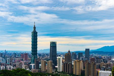 city view of Taipei, Taiwan Editorial