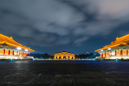Liberty Square of Chiang Kai-Shek Memorial Hall at night in Taipei, Taiwan. the famous landmark
