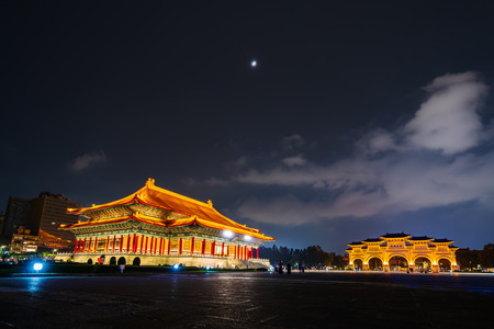 National Theater Hall and Liberty Square main gate of Chiang Kai-Shek Memorial Hall at night in Taipei, Taiwan. the famous landmark  Editorial