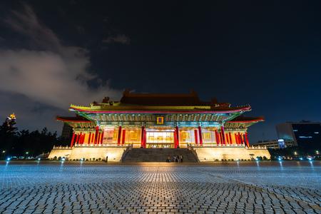 Taipei, Taiwan- 8 June, 2019: National Concert Hall of Chiang Kai-Shek Memorial Hall at night in Taipei, Taiwan. the famous landmark with popular travel of tourists visiting Taiwan.